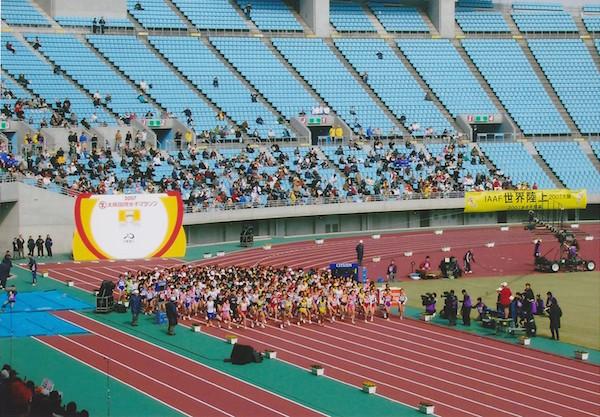 大阪女子国際マラソンスタート前