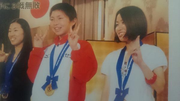 """大阪女子国際マラソン表彰式"""""""