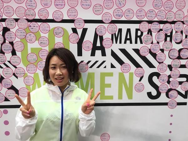 加納由理の名古屋ウィメンズマラソン