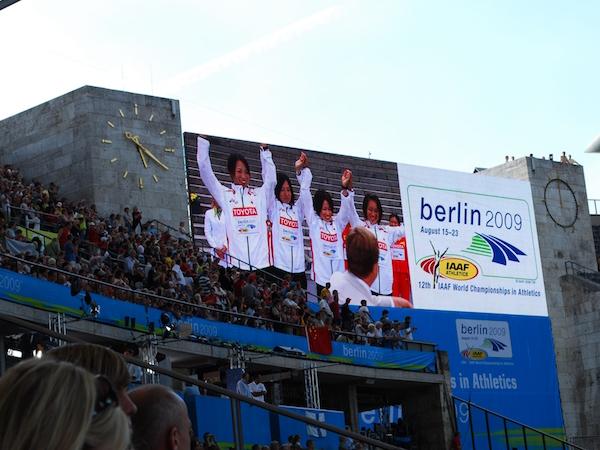 2009年ベルリン世界陸上競技大会で2位になった日本チーム