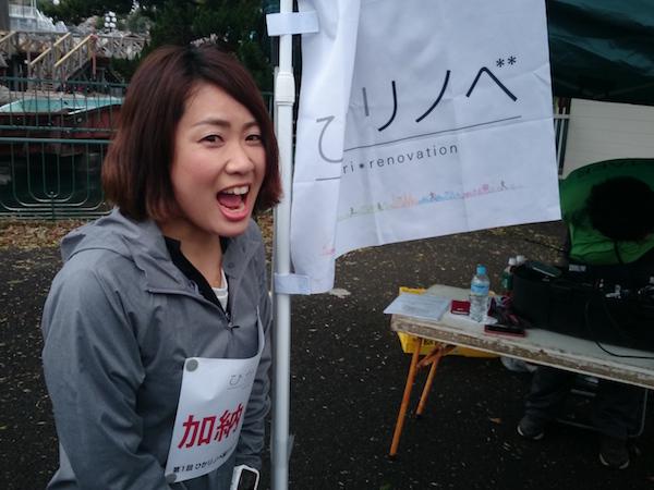 ひかリノベリレーマラソンにゲストとして参加した加納由理