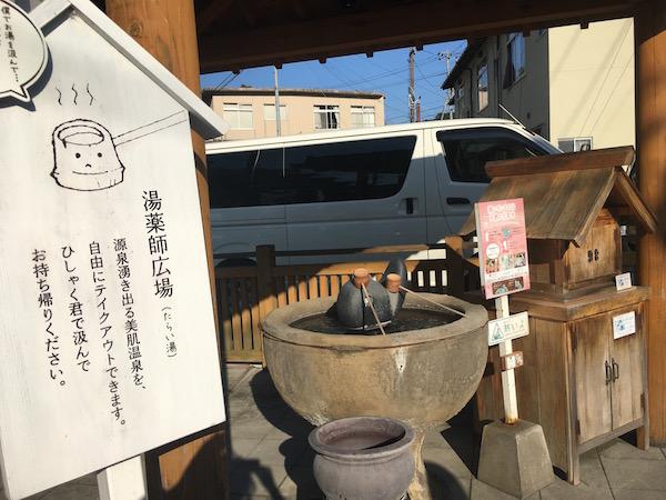 「玉造温泉」日本最古とも言われており、美肌が売りの温泉