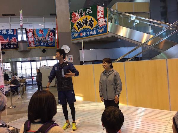 ゲストランナー・トークショー西田隆維さんと加納由理