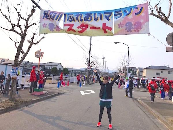 asuwagawa(2)