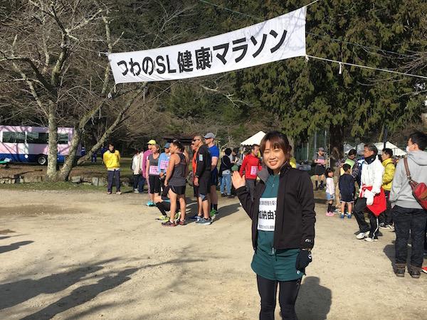tsuwano(1)