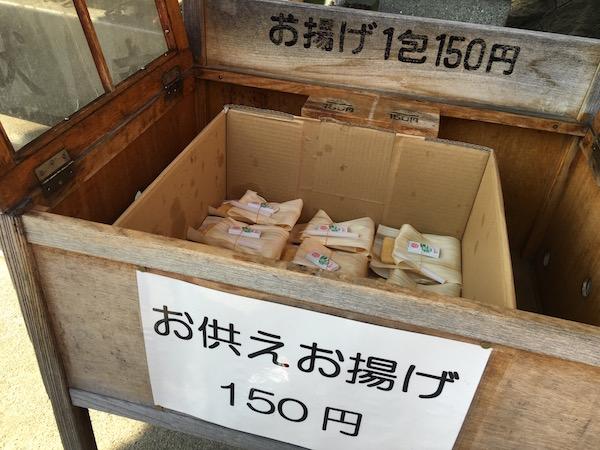 tsuwano(3)