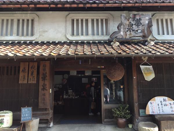 tsuwano(8)