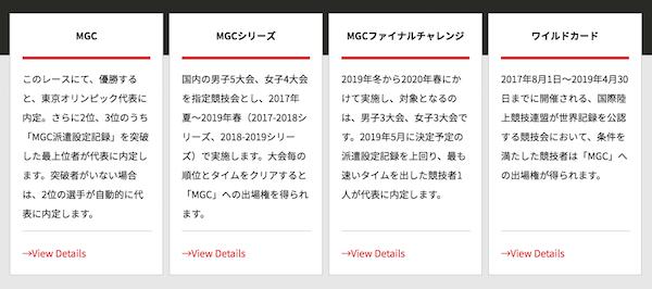 mgc 2017-08-24 15.35.49